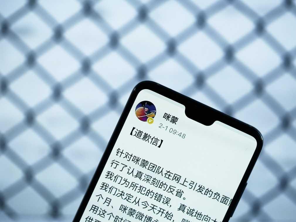 業配400萬的中國自媒體大咖註銷帳號 引發軒然大波