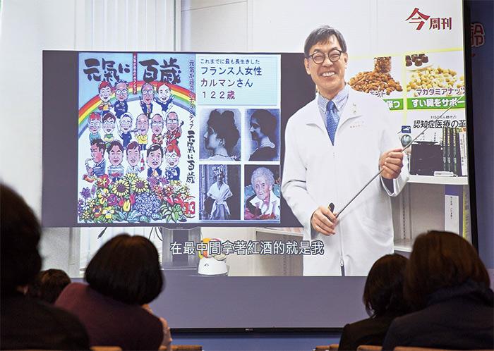 日本熟齡權威白澤卓二
