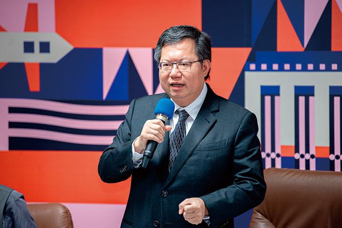 桃園市長鄭文燦