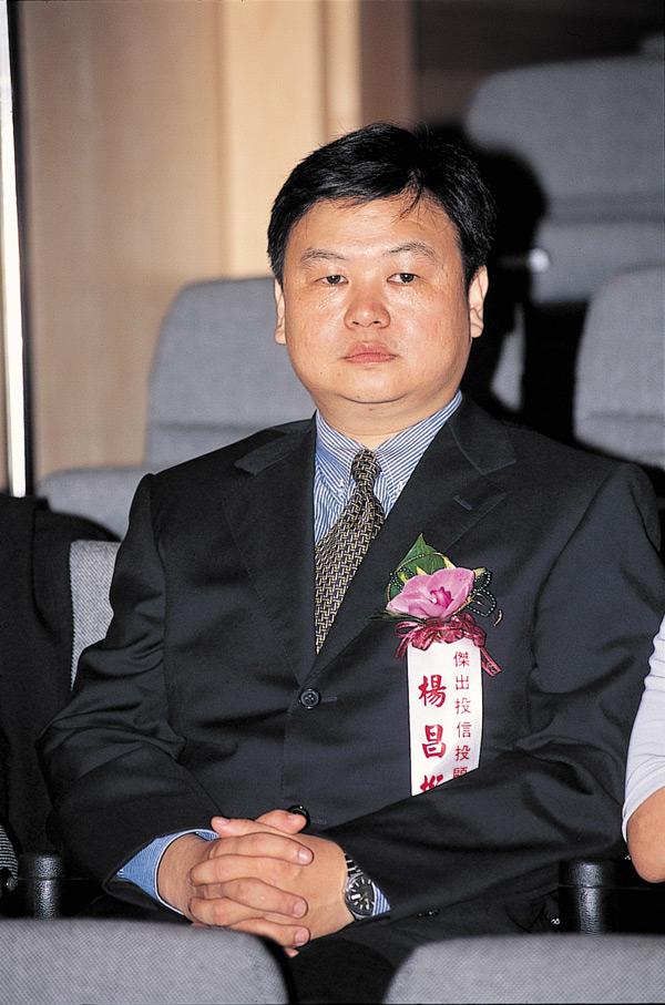 華夏全球精選基金經理人楊昌桁