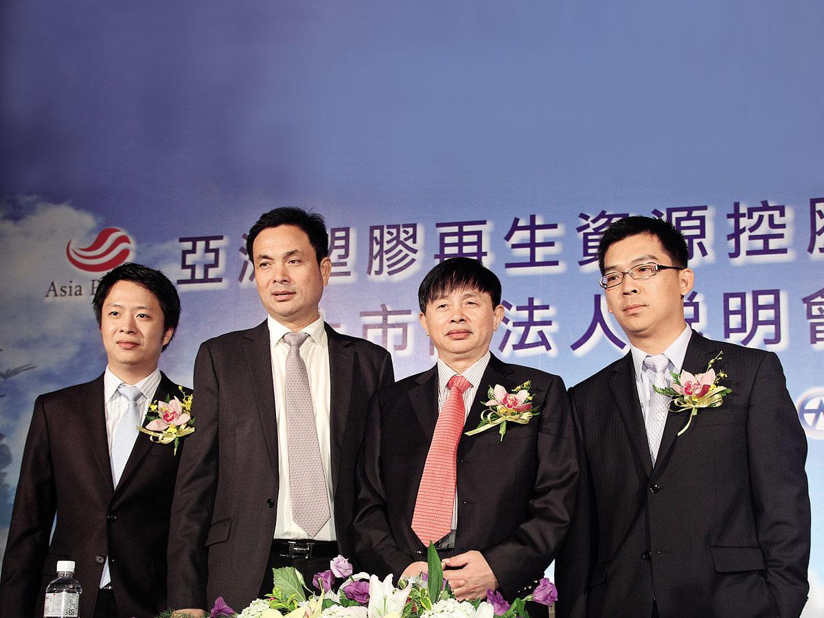 亞洲塑膠再生資源控股