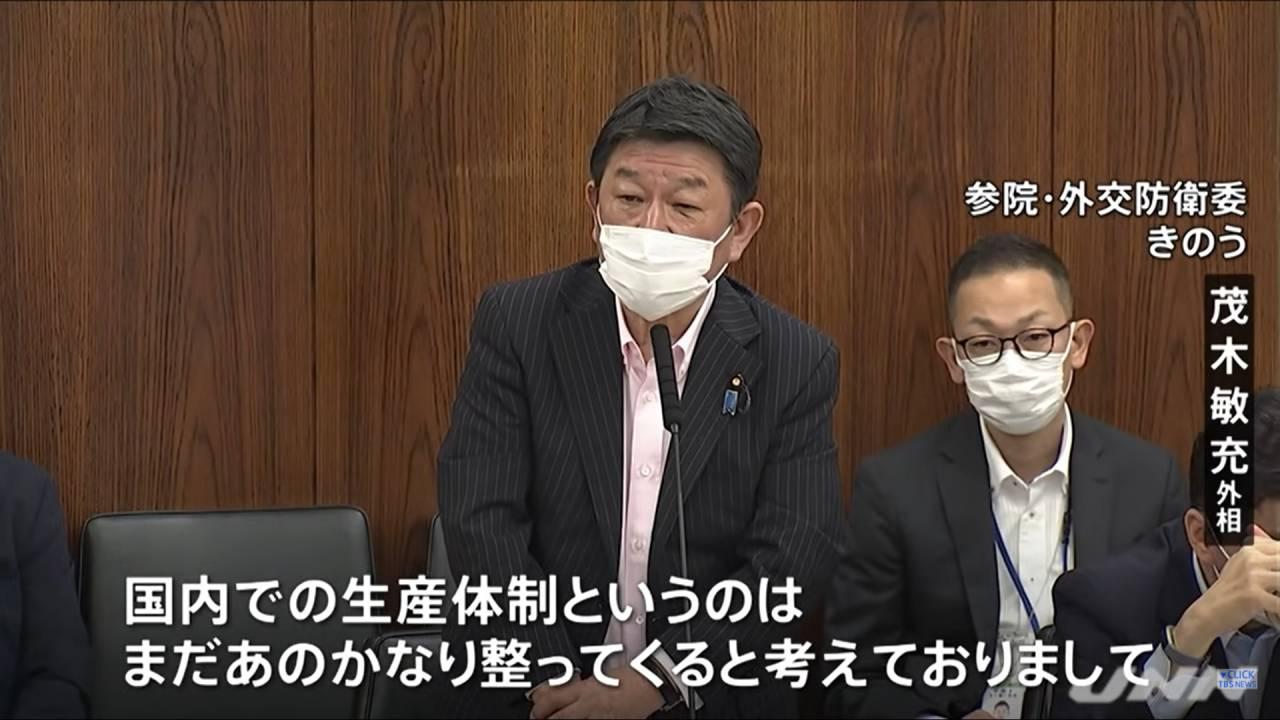 日本只捐124萬劑AZ是台灣要求?網路瘋傳影片扭曲原意!