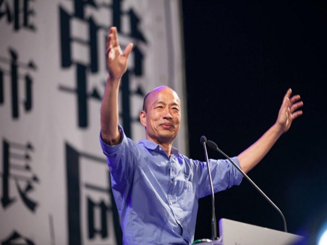 紐約時報精選》韓國瑜參選總統,這對台灣來說意味著什麼?