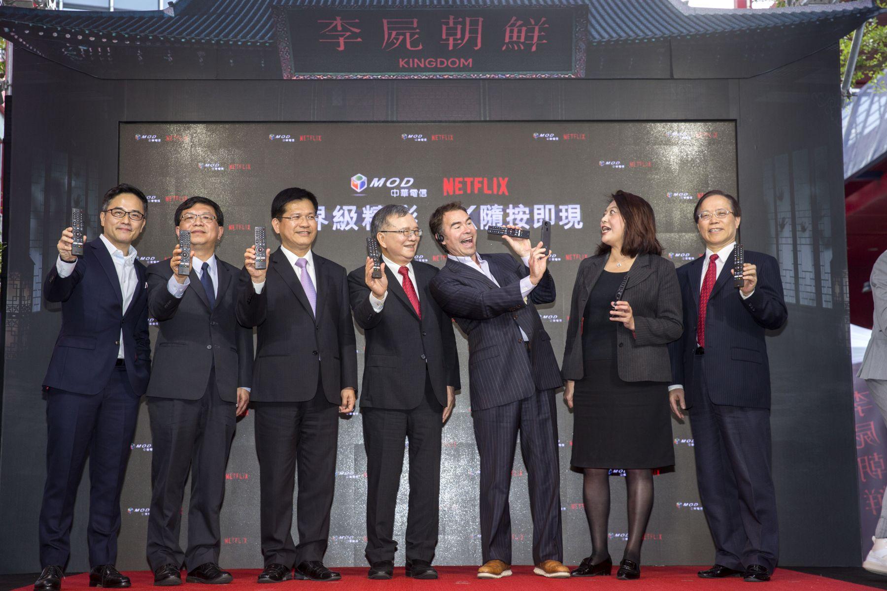Netflix攻上中華電信MOD 雙強合作各有什麼盤算?