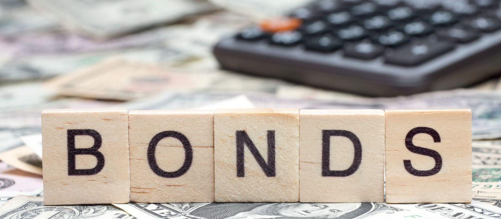 投信狂發、投資人狂買  目標到期債基金你看懂了嗎?