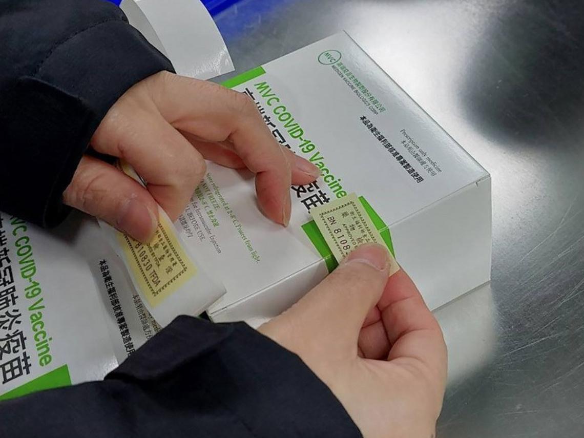 11月起入境美國須打完疫苗  高端疫苗能獲美認可?