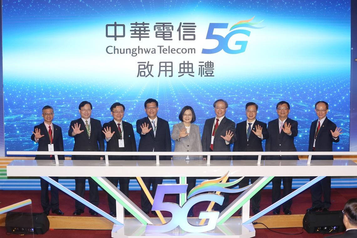 5G來了!中華電信公布資費搶頭香,每月最低599、吃到飽1399