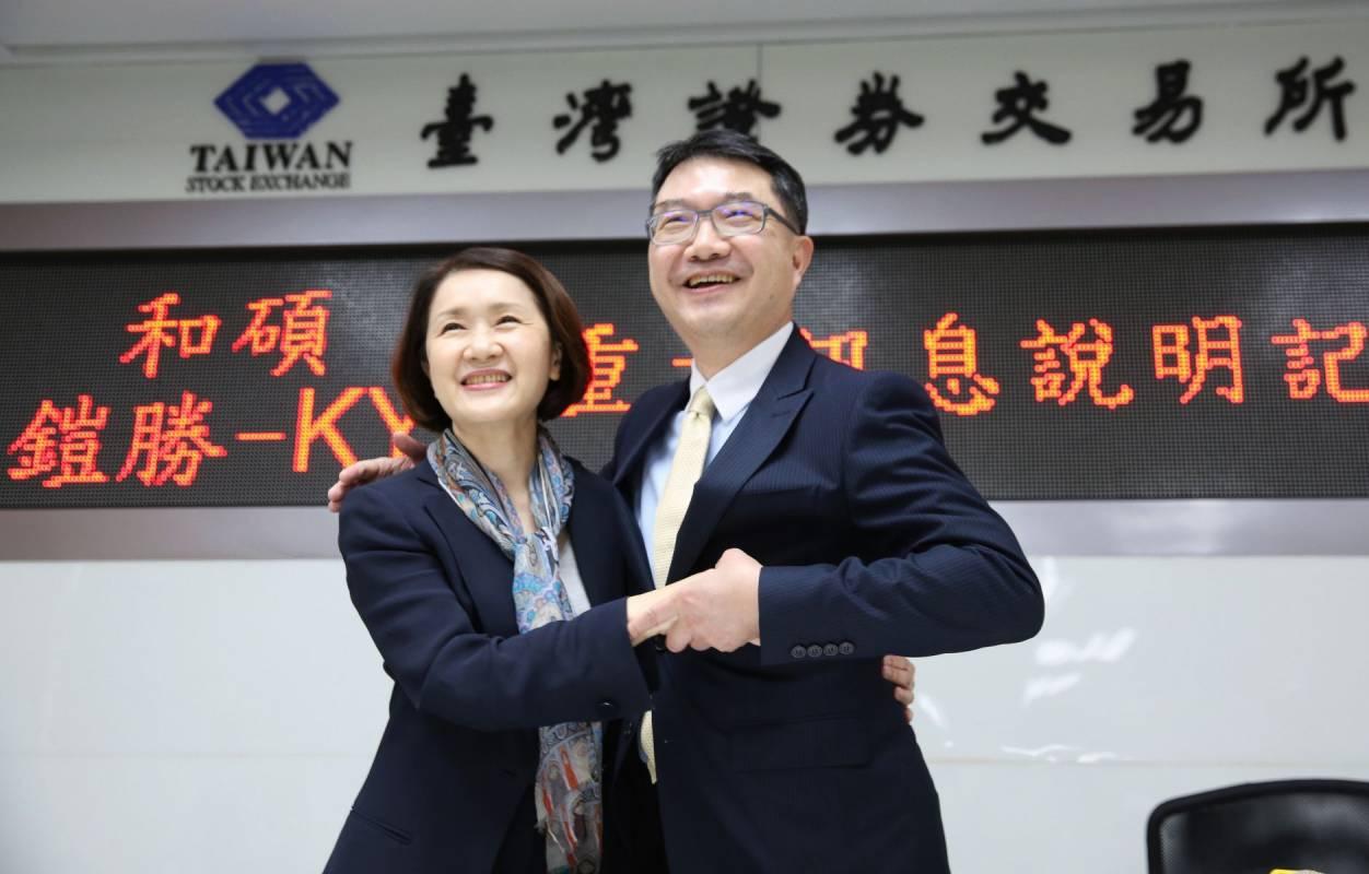 和碩、鎧勝-KY合併倒數兩周,驚傳鎧勝總經理遭中國公安帶走調查