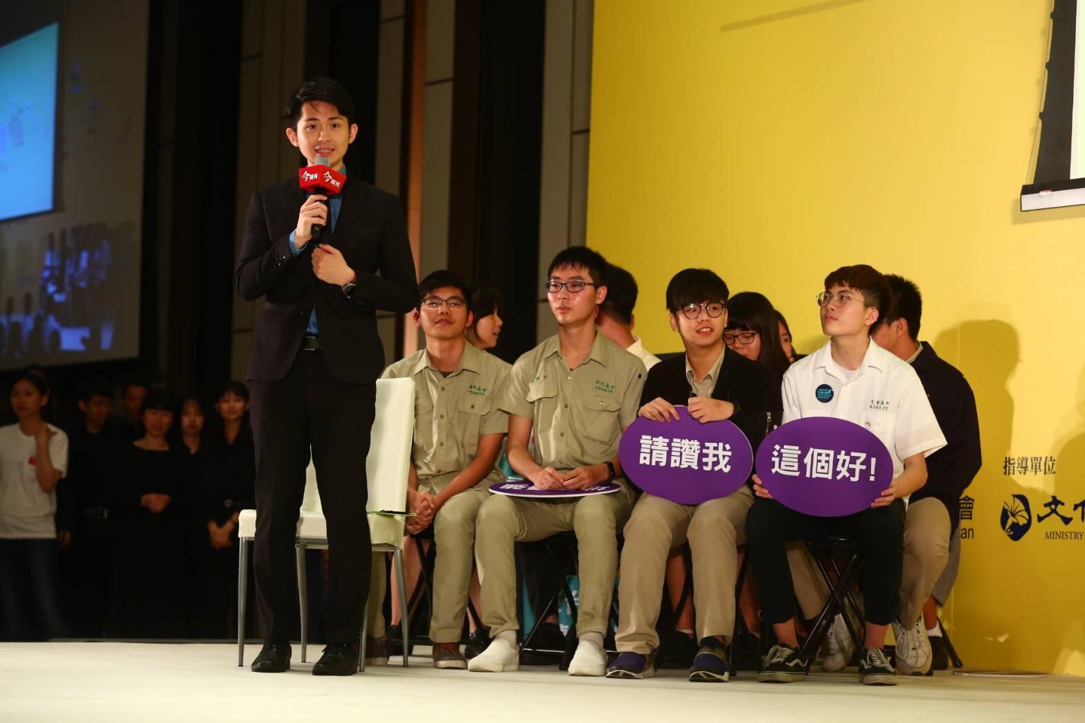 青春破框 蔡英文總統與高中生面對面論壇 博恩