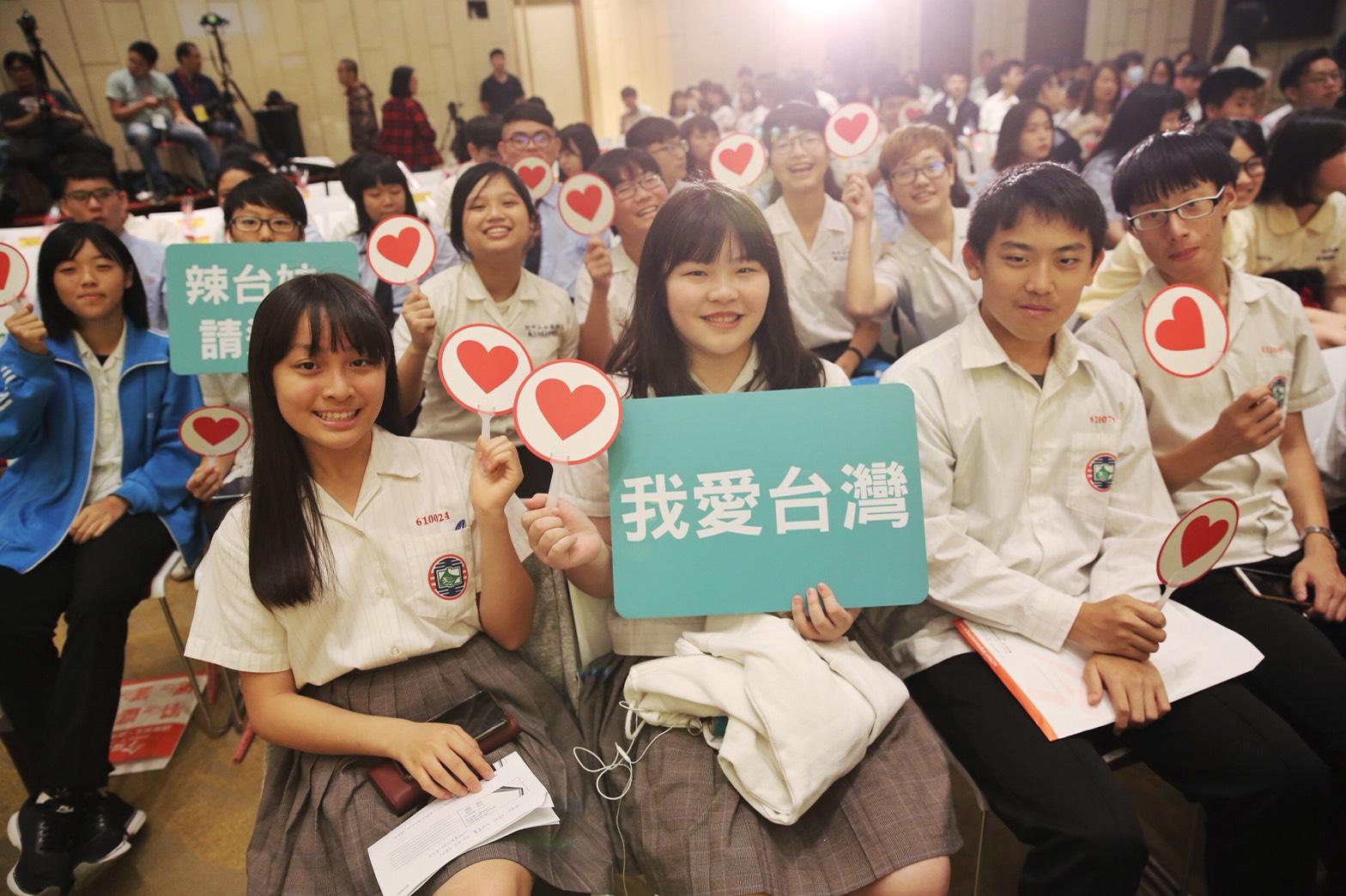 青春破框 蔡英文總統與高中生面對面論壇