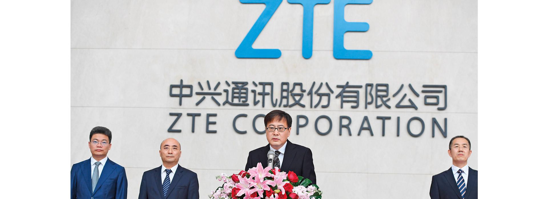 一紙禁令讓中興通訊「休克」 川普如何給中國科技業致命一擊?
