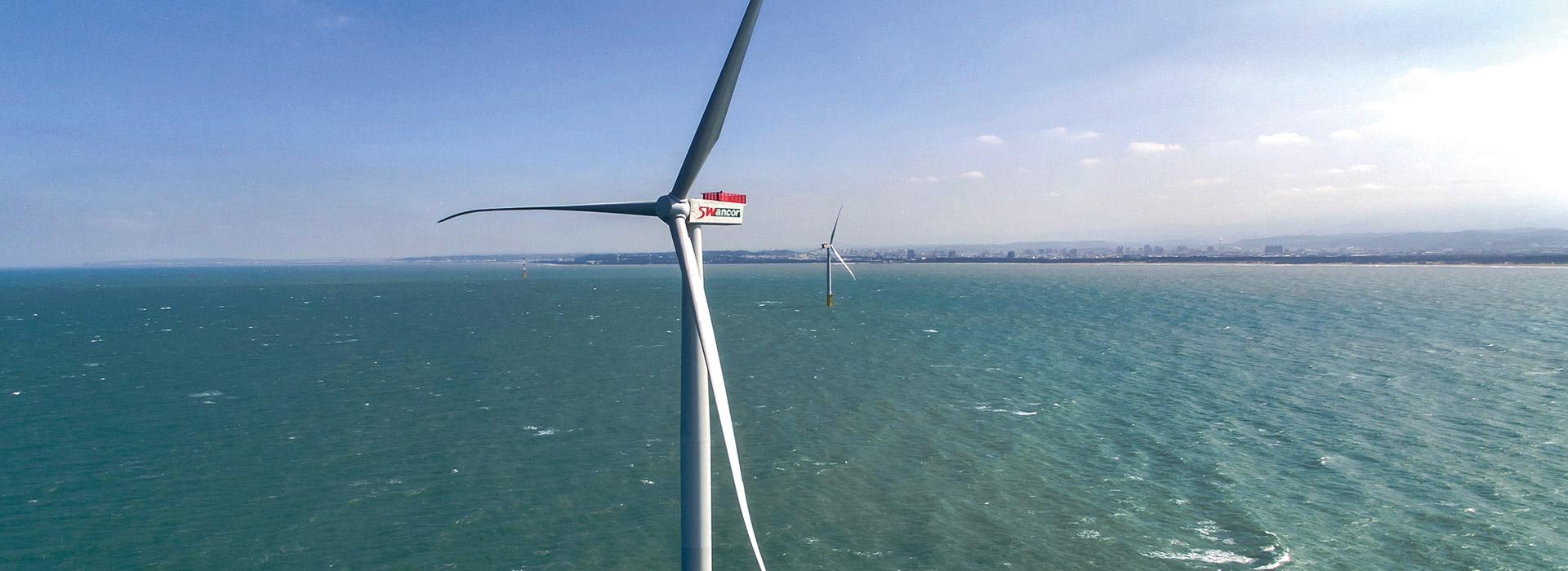 離岸風電政策且戰且走  開發商無所適從