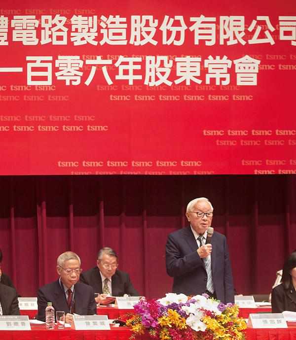 劉俊杰:企業不投資,未來沒有成長力量