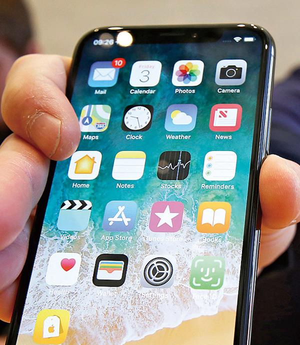 蘋概、5G、缺貨…… 四大人氣族群怎麼看?