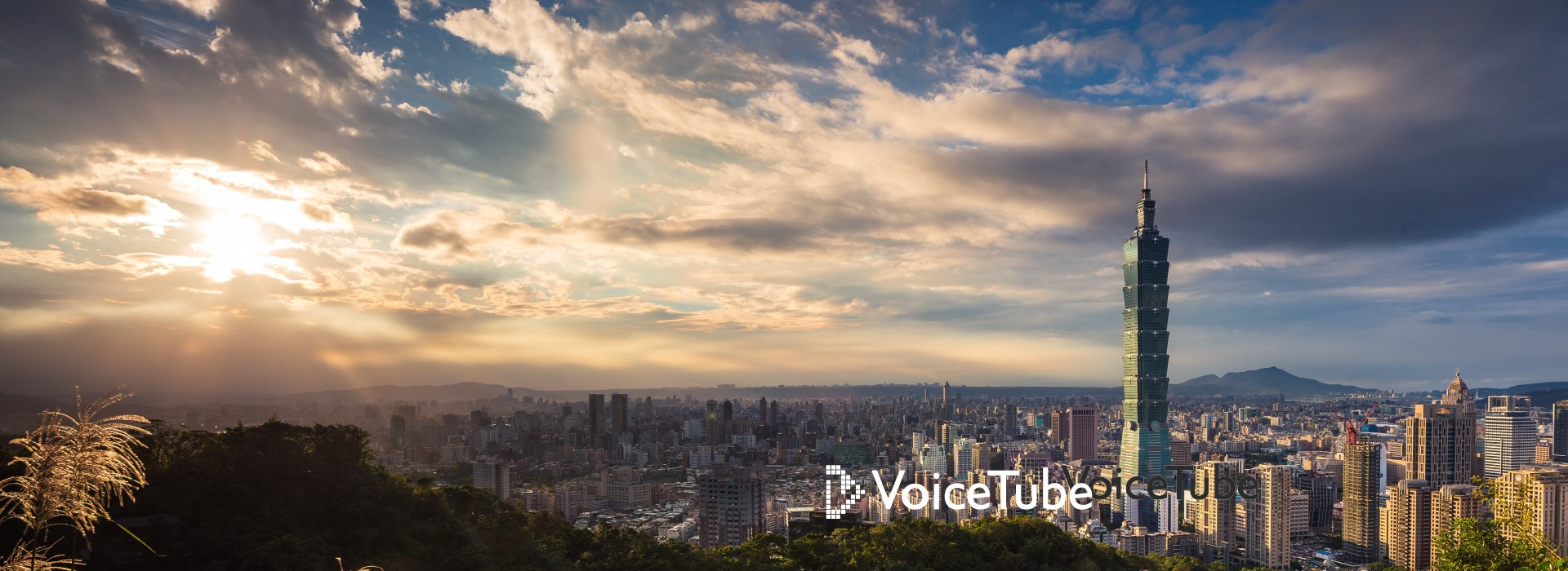 我是台灣人我驕傲!如何用英文介紹台灣?關於台灣你可以介紹的 5 大特色!