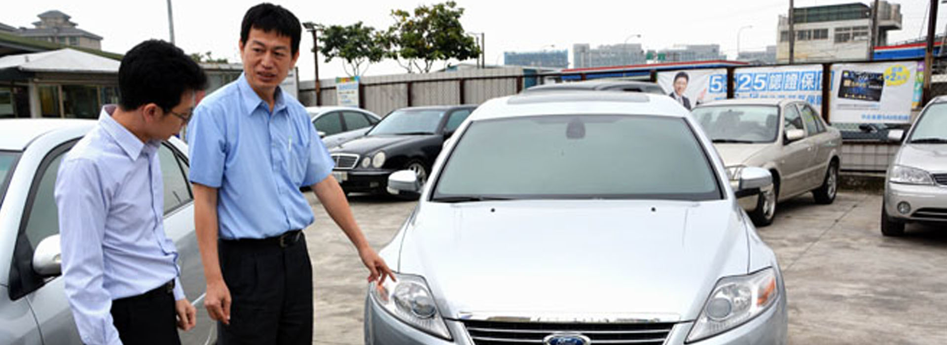打探行情讓心裡有譜—控制預算買對中古車 議價有一套