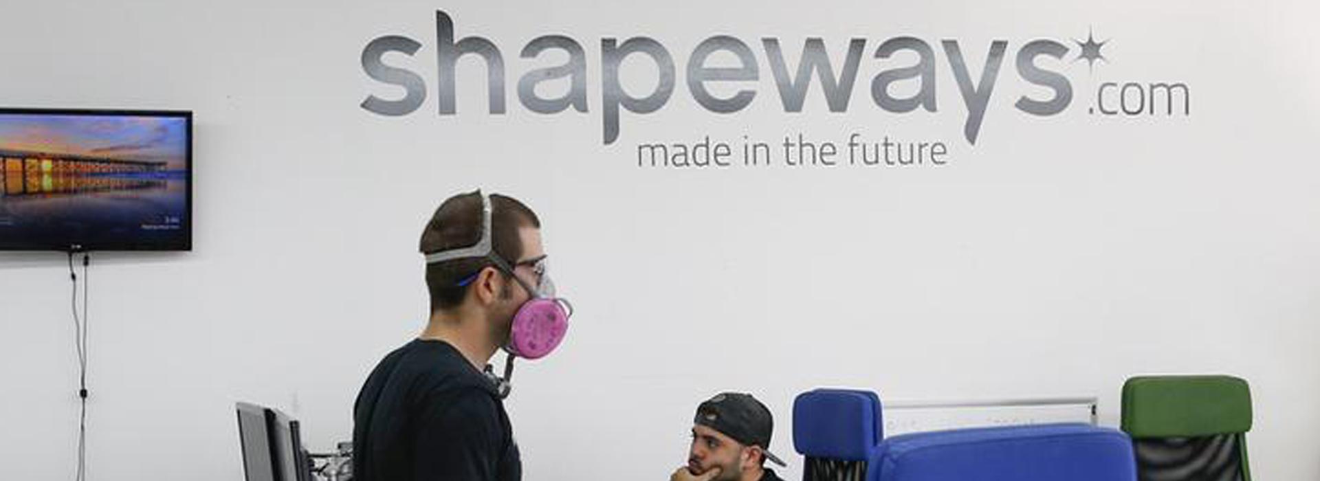 串起整個產業鏈,推動創意產業發展—Shapeways 進化代工一條龍掌握社群思惟