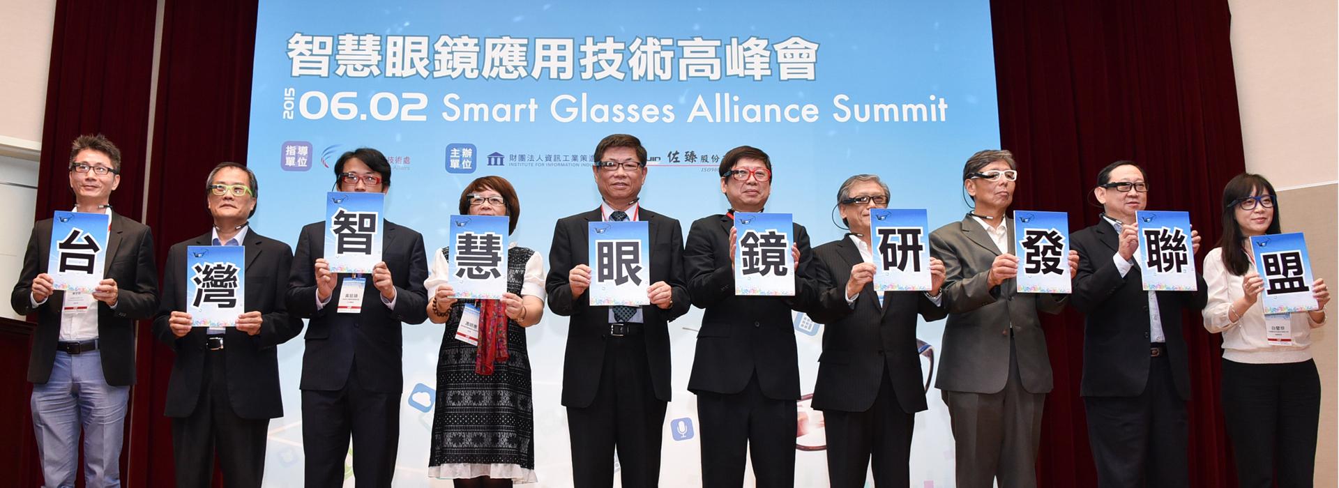 佐臻董座梁文隆推動兩岸產業聯盟—透過智慧眼鏡  引領創客看見創新殿堂