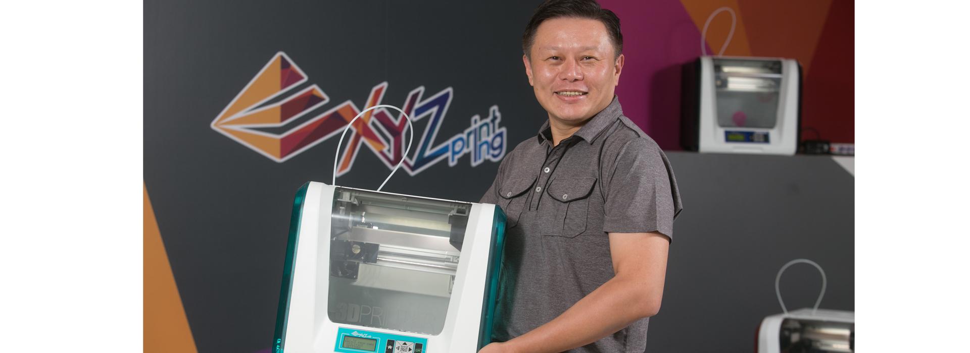挑戰拿下3成市占率—XYZprinting推出掃瞄、列印一體機
