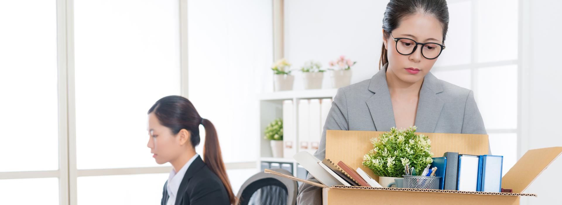 離職一定是薪水太低?錯!主管才是留住人才的最大關鍵