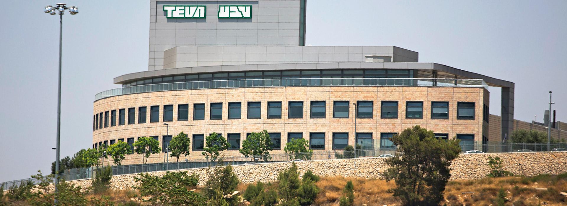 以色列生技國寶  為何讓榮耀變毒藥?
