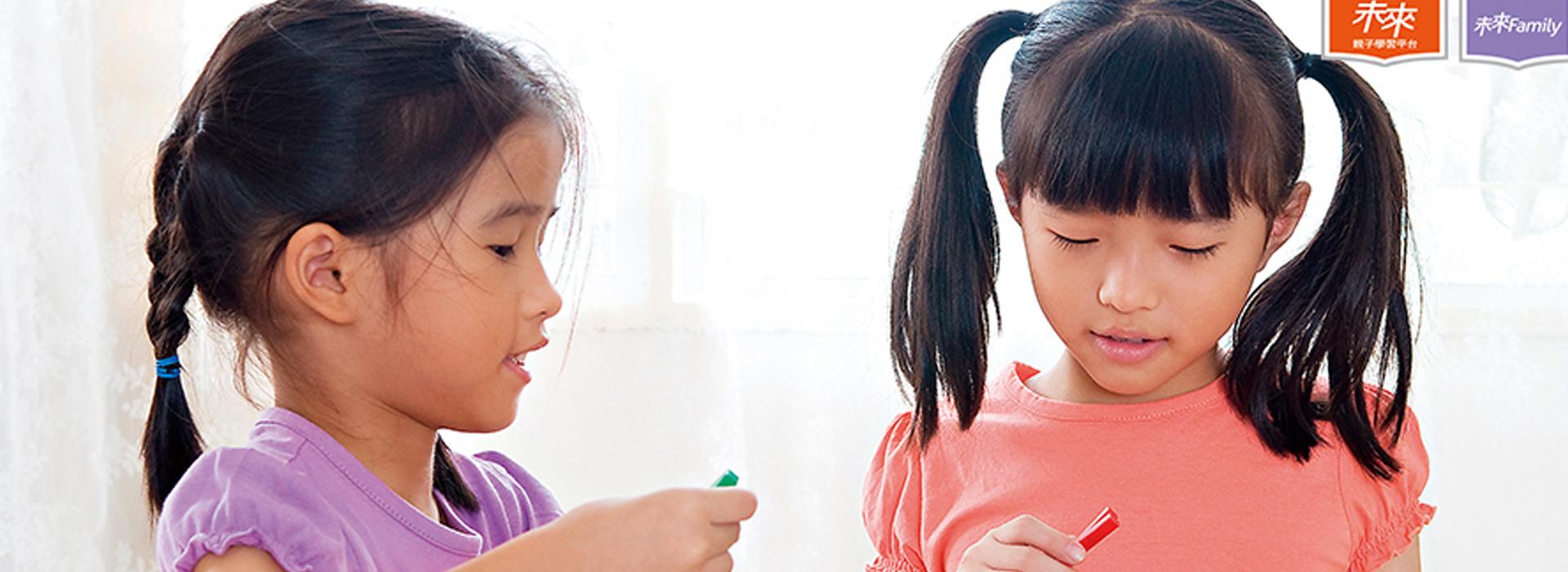 親子一起來:3大方法,鍛練專注力