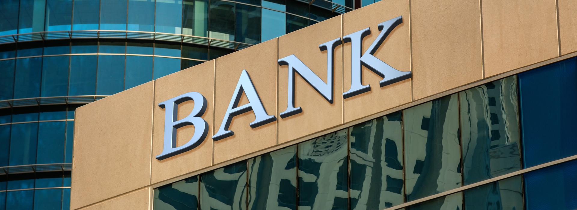 上海啟用全自動無人分行 台灣的分行也會被無人銀行取代嗎?
