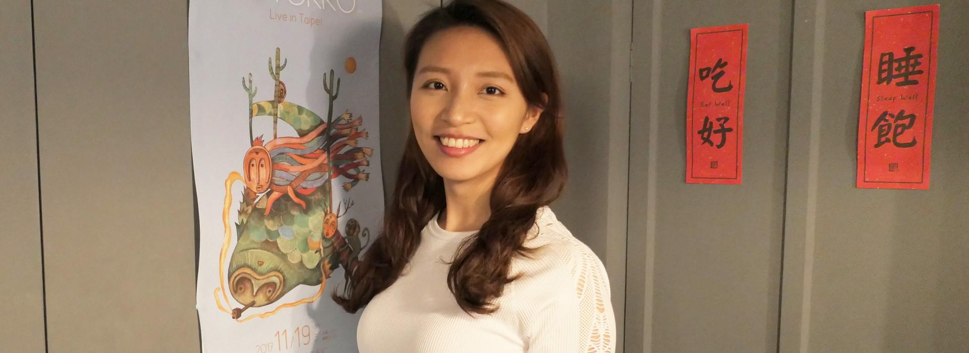 90後女生勇闖巴西、香港 好英文讓她成功實現海外工作夢!