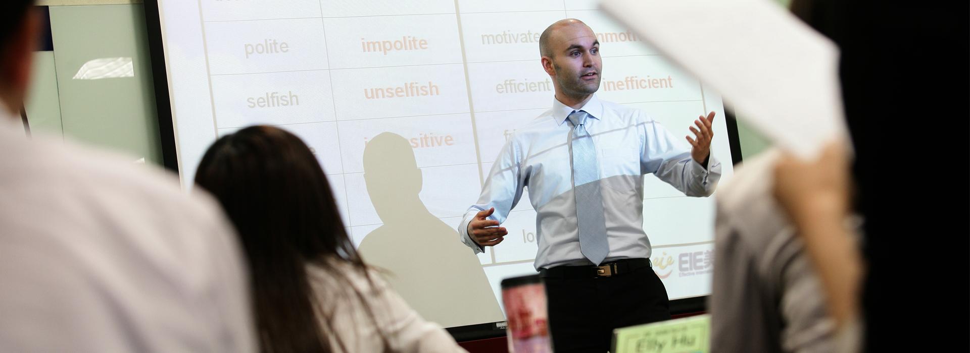職涯如何更上一層樓?—投資英文 報酬率最高