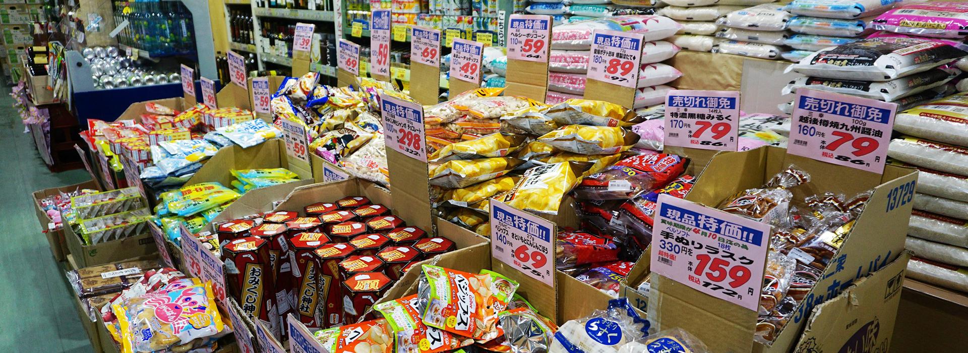 在日本,從主婦去的超市就可以知道家庭的收入狀況