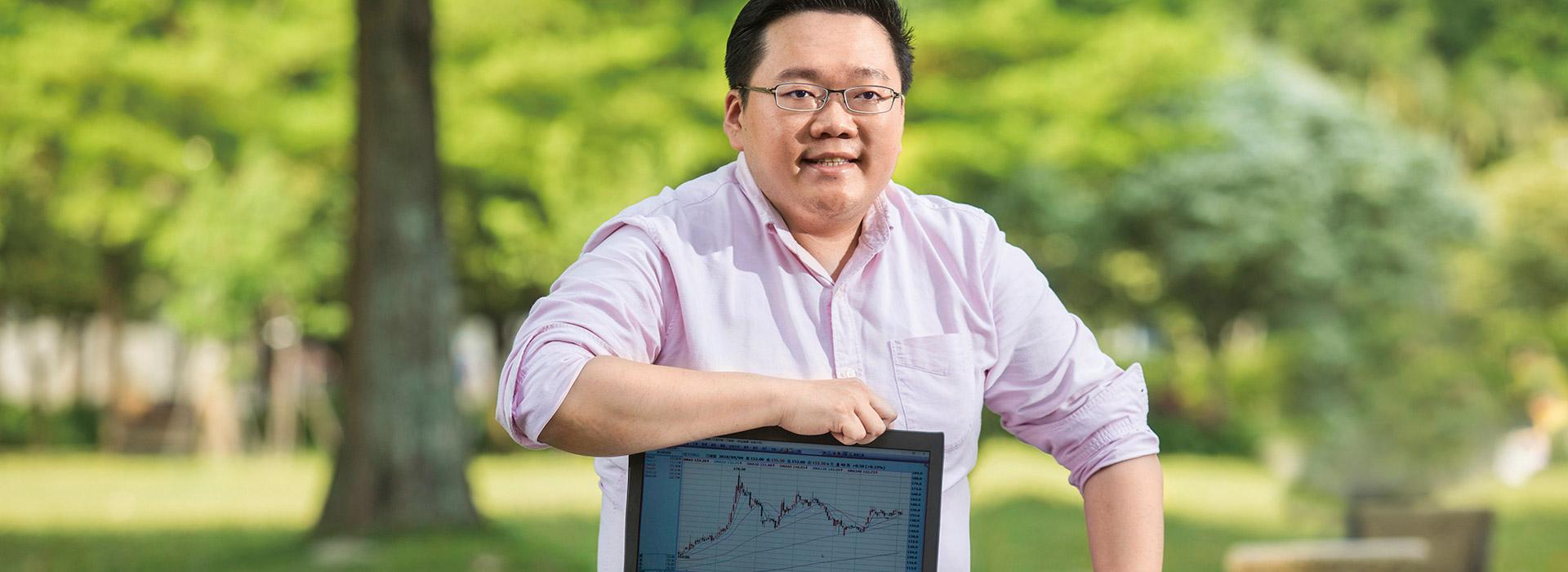 勤盯營收、獲利、毛利率 他29歲「生活選股」賺到三間房