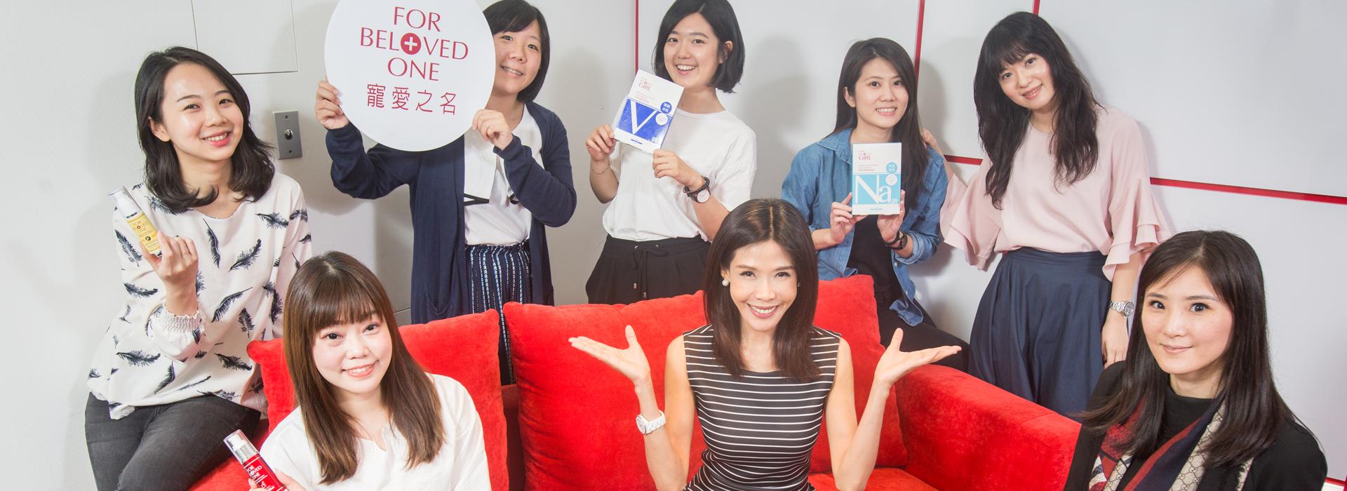 台灣面膜女王「雙品牌」  小資、貴婦通殺!
