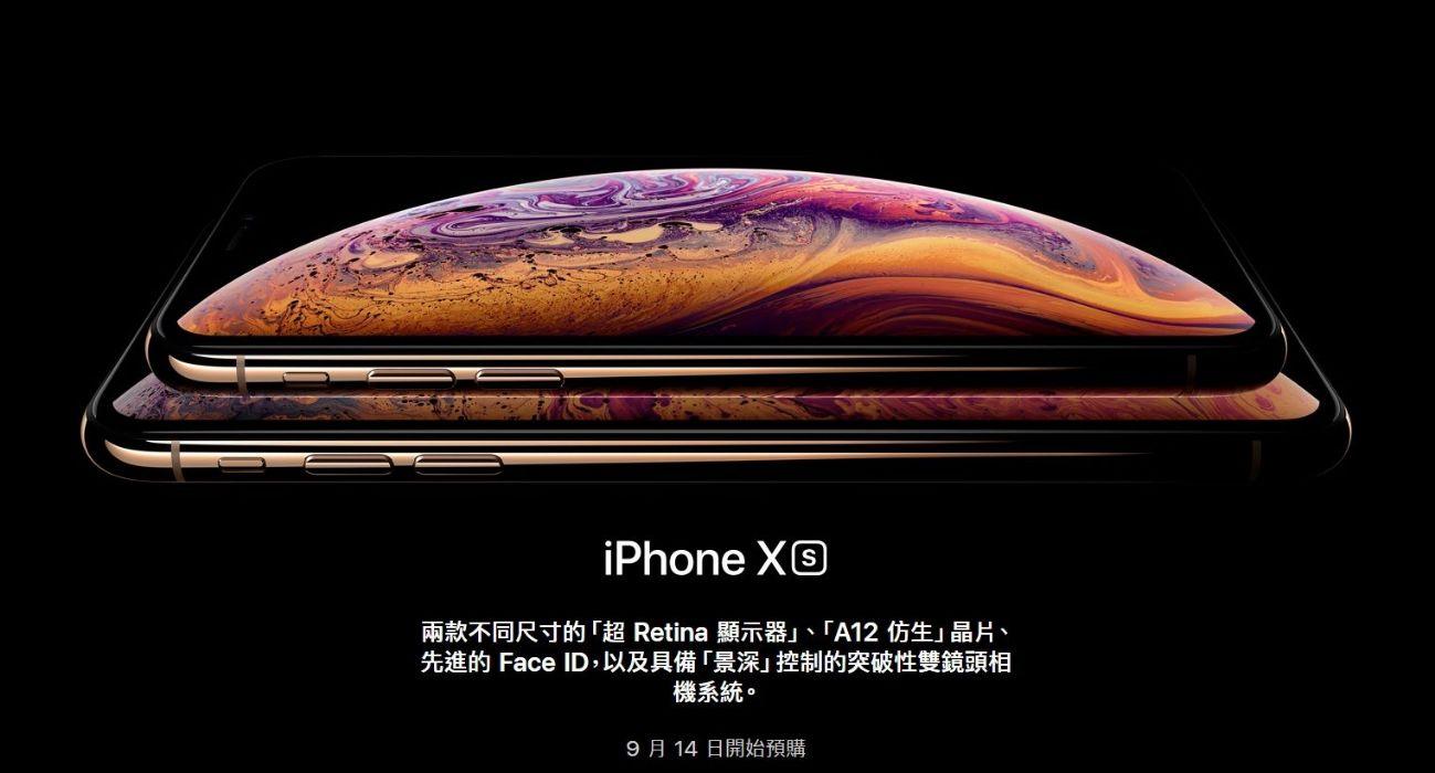 台灣首波開賣!蘋果新iPhone預購登記上午開跑