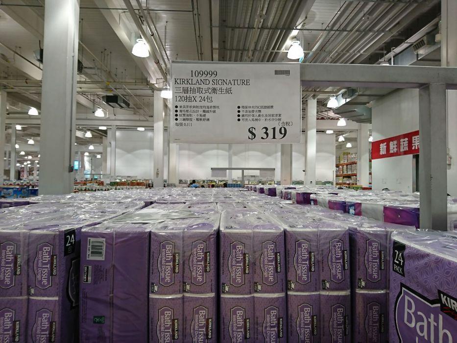 衛生紙偷漲價?好市多證實調漲20元 原因是這個