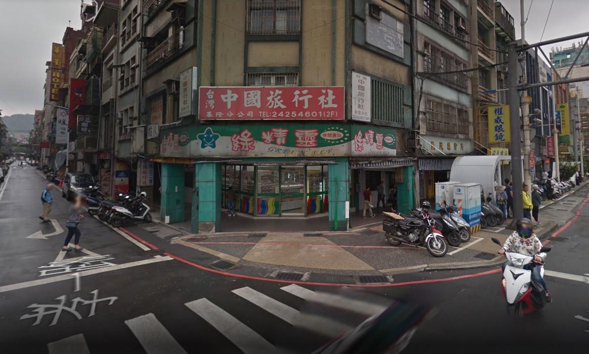 租金太高?基隆老字號零食店 開業逾20年無預警熄燈