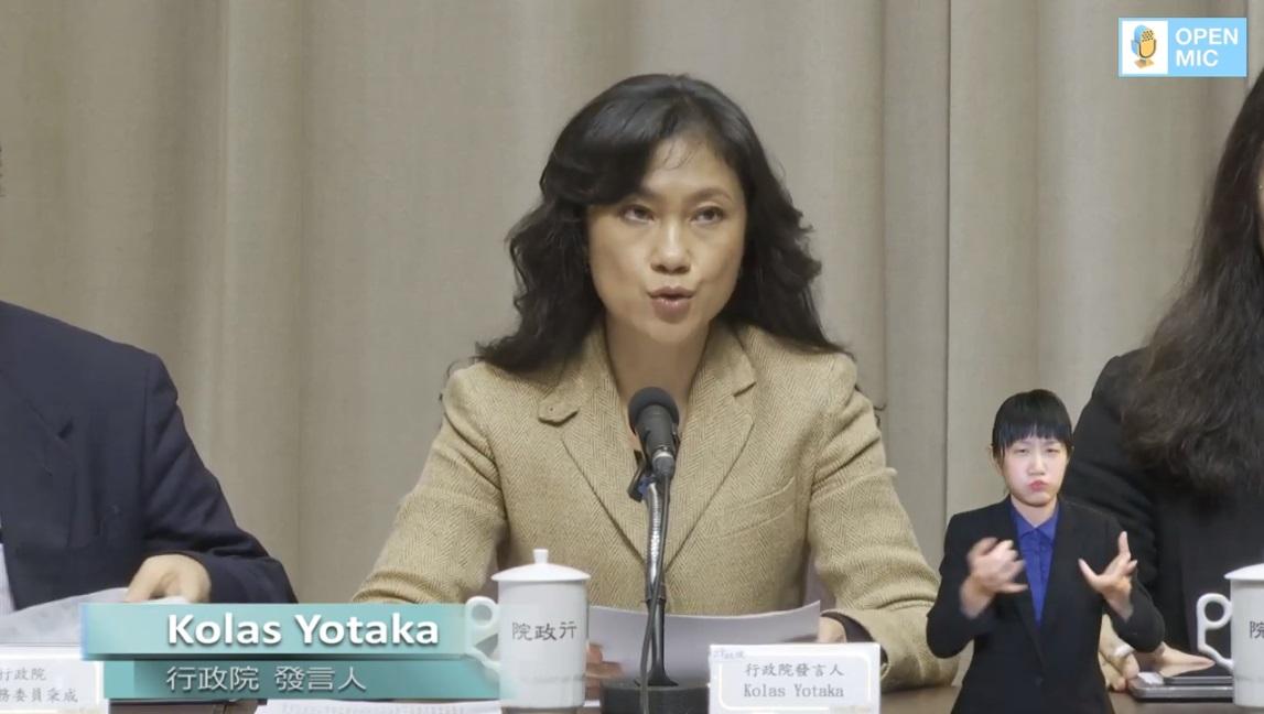 行政院發言人Kolas Yotaka在院會會後記者會中轉述行政院長賴清德對防治假訊息的想法。