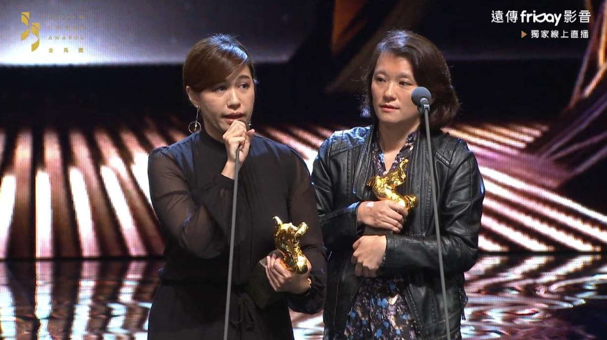 金馬獎致詞影射台獨 傅榆:我的發言不是一時激動