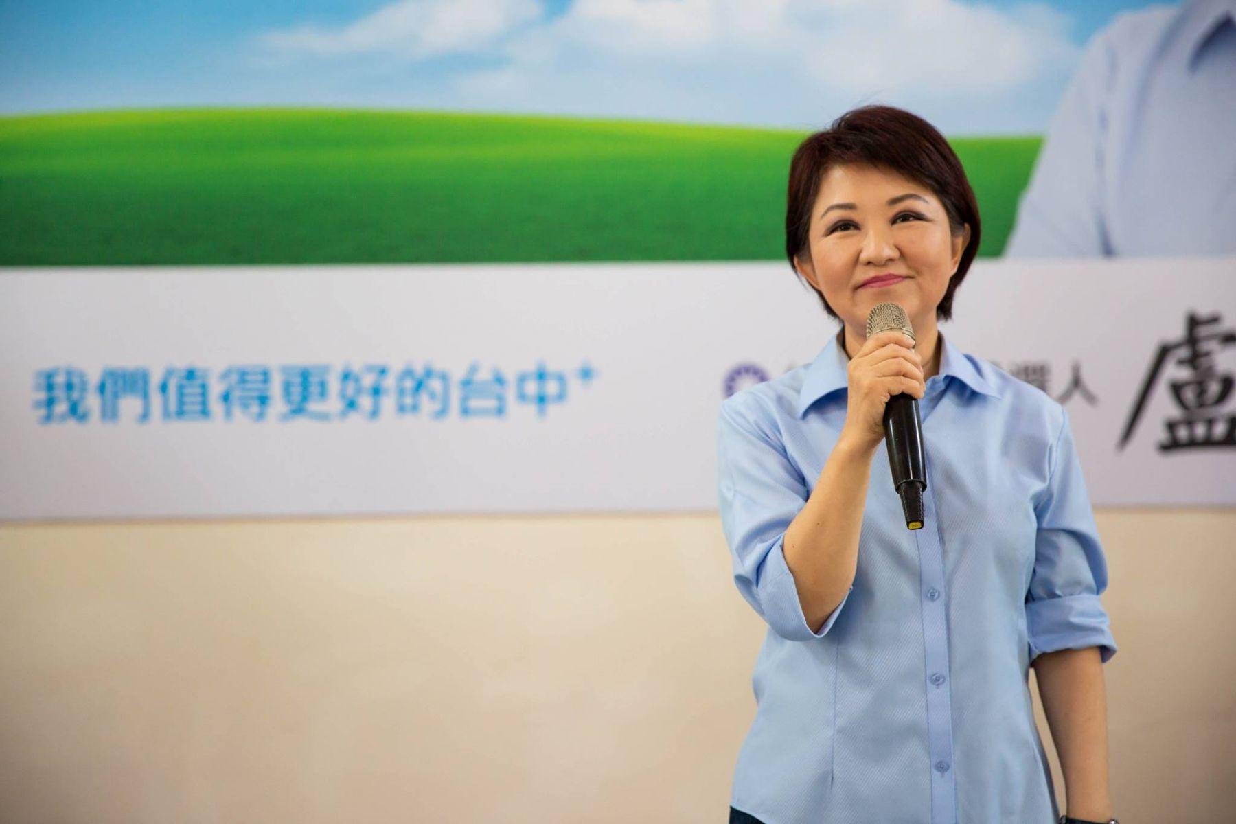 盧秀燕:明年元旦起 台中花博全國12歲以下兒童免費看