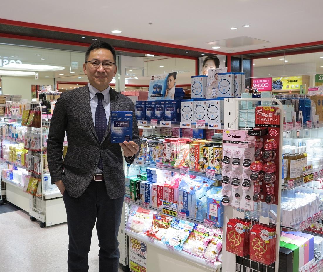 【台灣面膜奇蹟之一】打進日本銀座、回購率超高 台灣面膜究竟有何魔力?