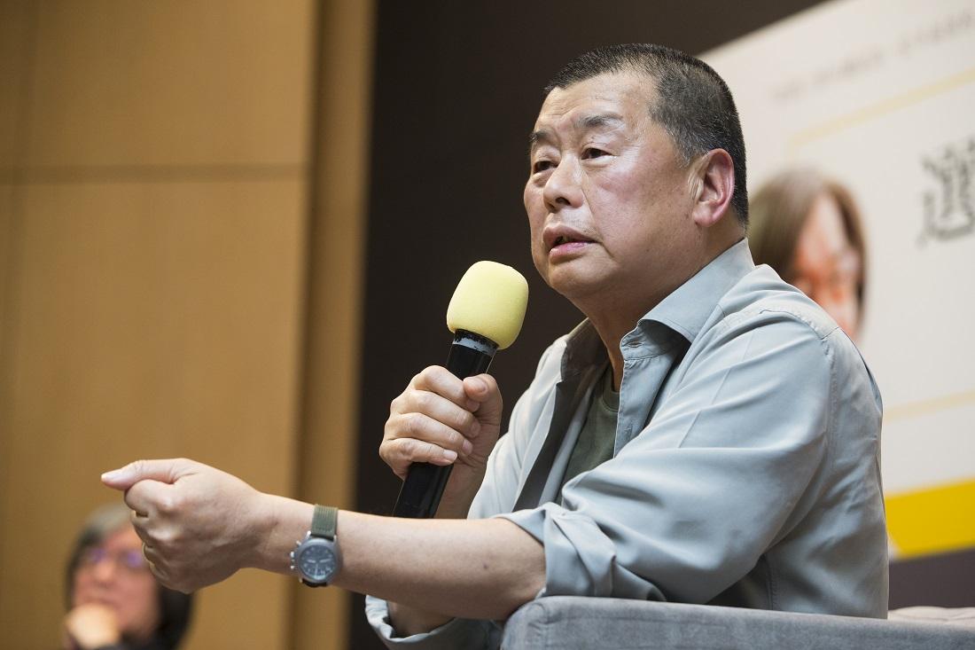 壹傳媒股價跌破港幣2角 最多再撐兩年?
