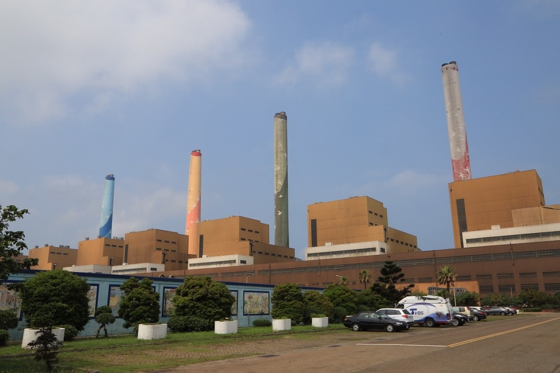 國營事業史上最高罰款!中火放流廢水污染遭罰2千萬 台電回應了