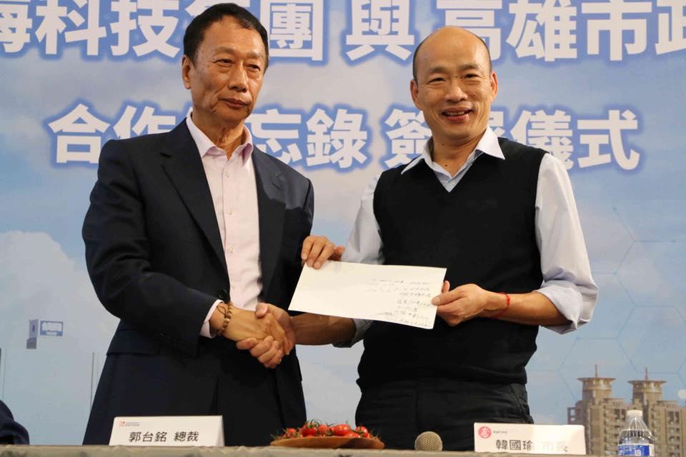 國民黨總統初選採全民調 主動納入韓國瑜