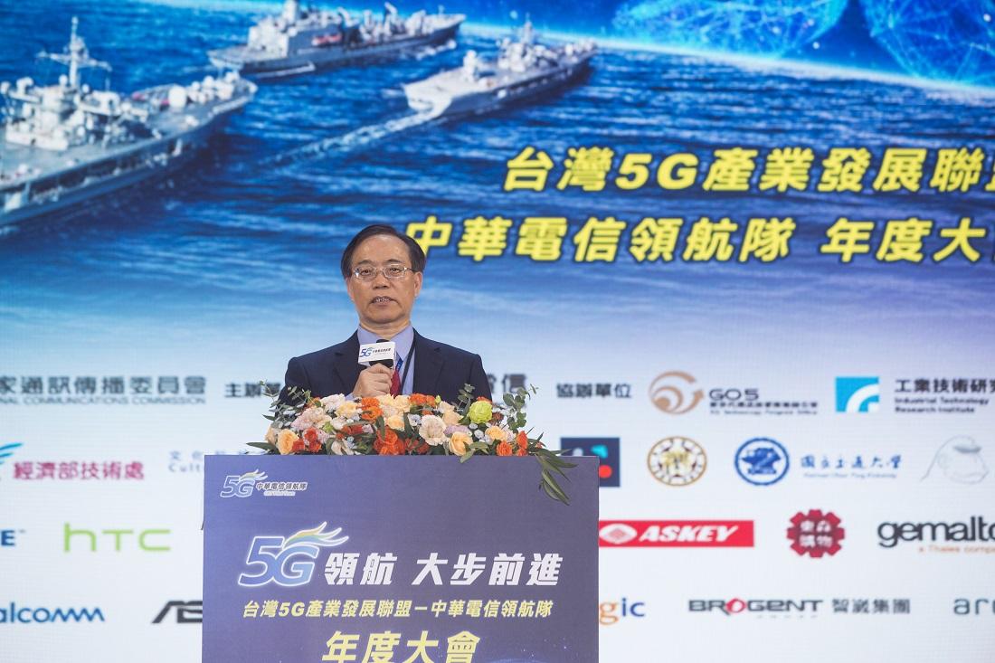4G成本尚未回收 台灣電信業者發展5G處境尷尬