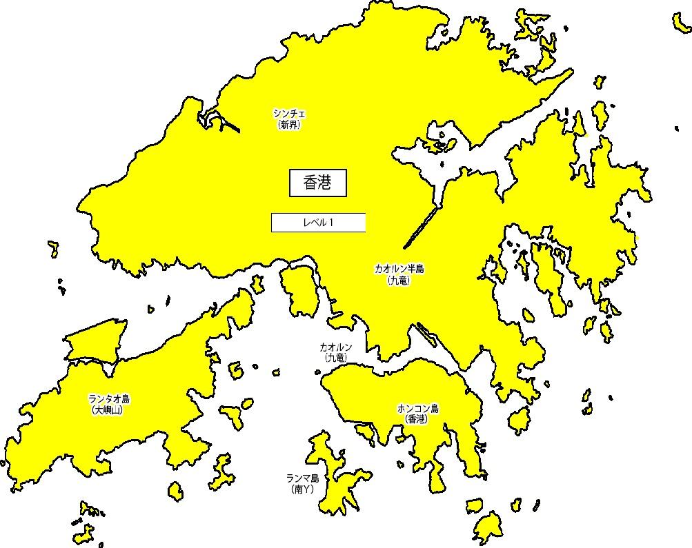 (日本外務省對香港發布1級危險警訊。圖/日本外務省官網。)