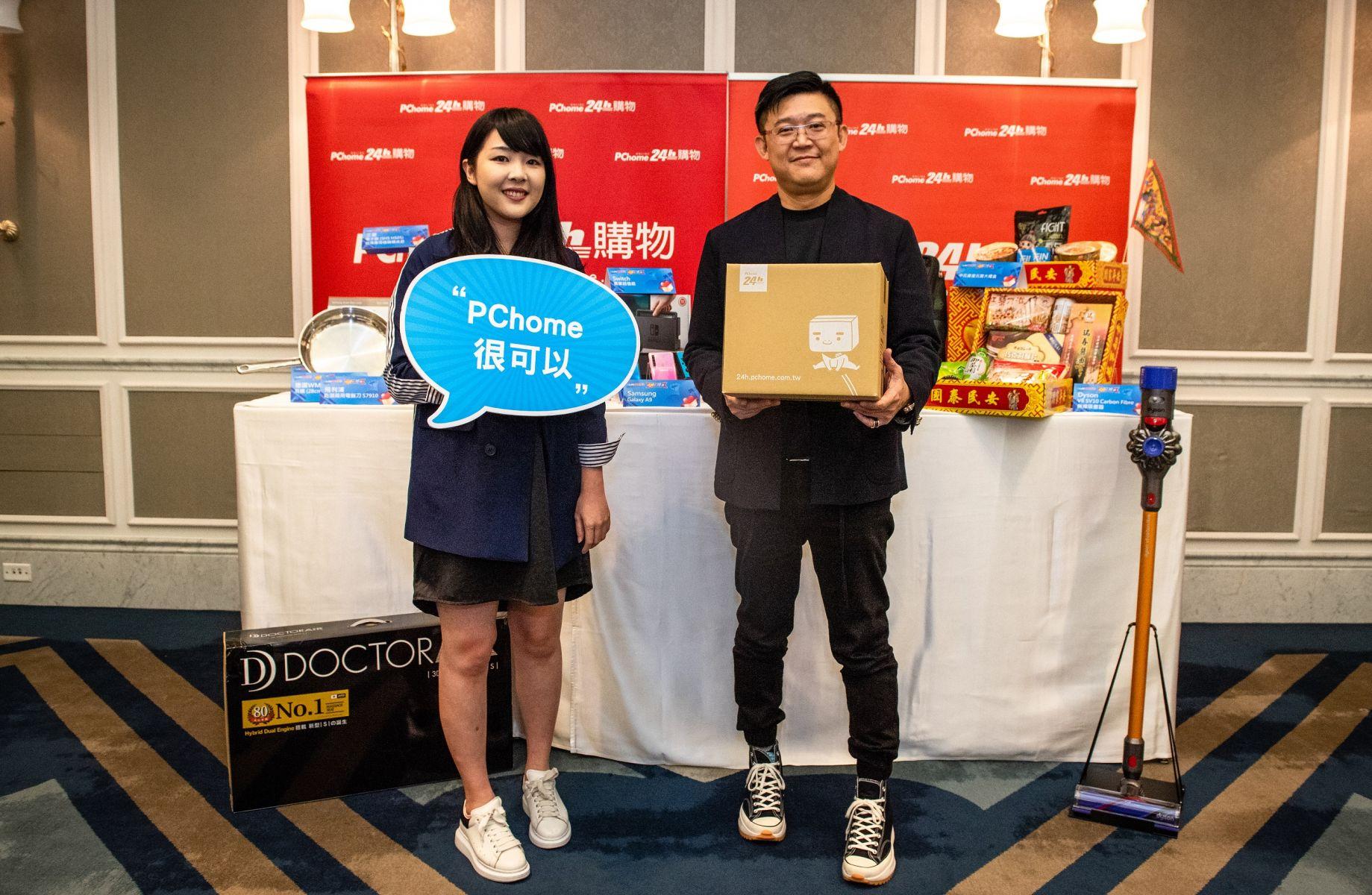 PChome網路家庭8月心禮節茶敘由蔡凱文執行長和鐘紫瑋副總監出席。圖/PChome提供。