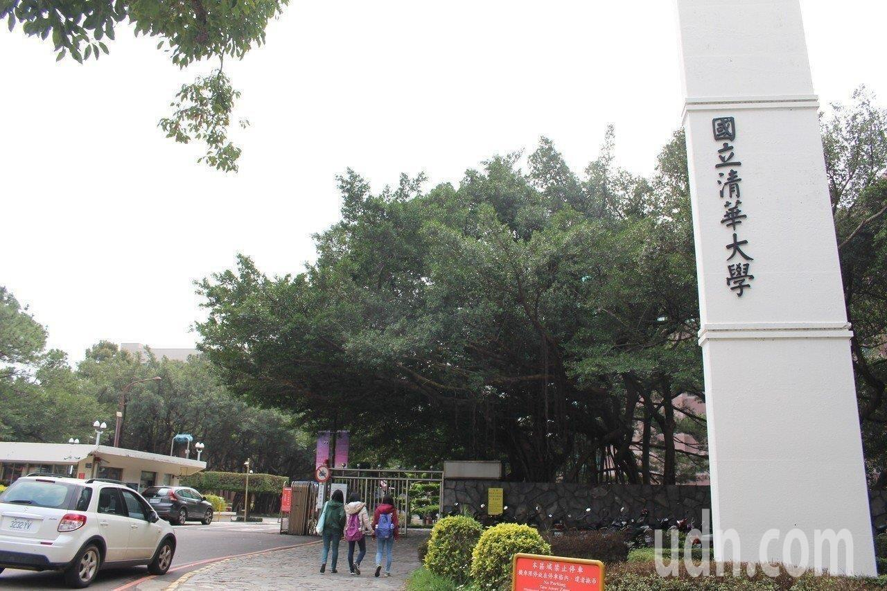 高教潰堤? 清大、交大近兩年5名教授被香港挖角
