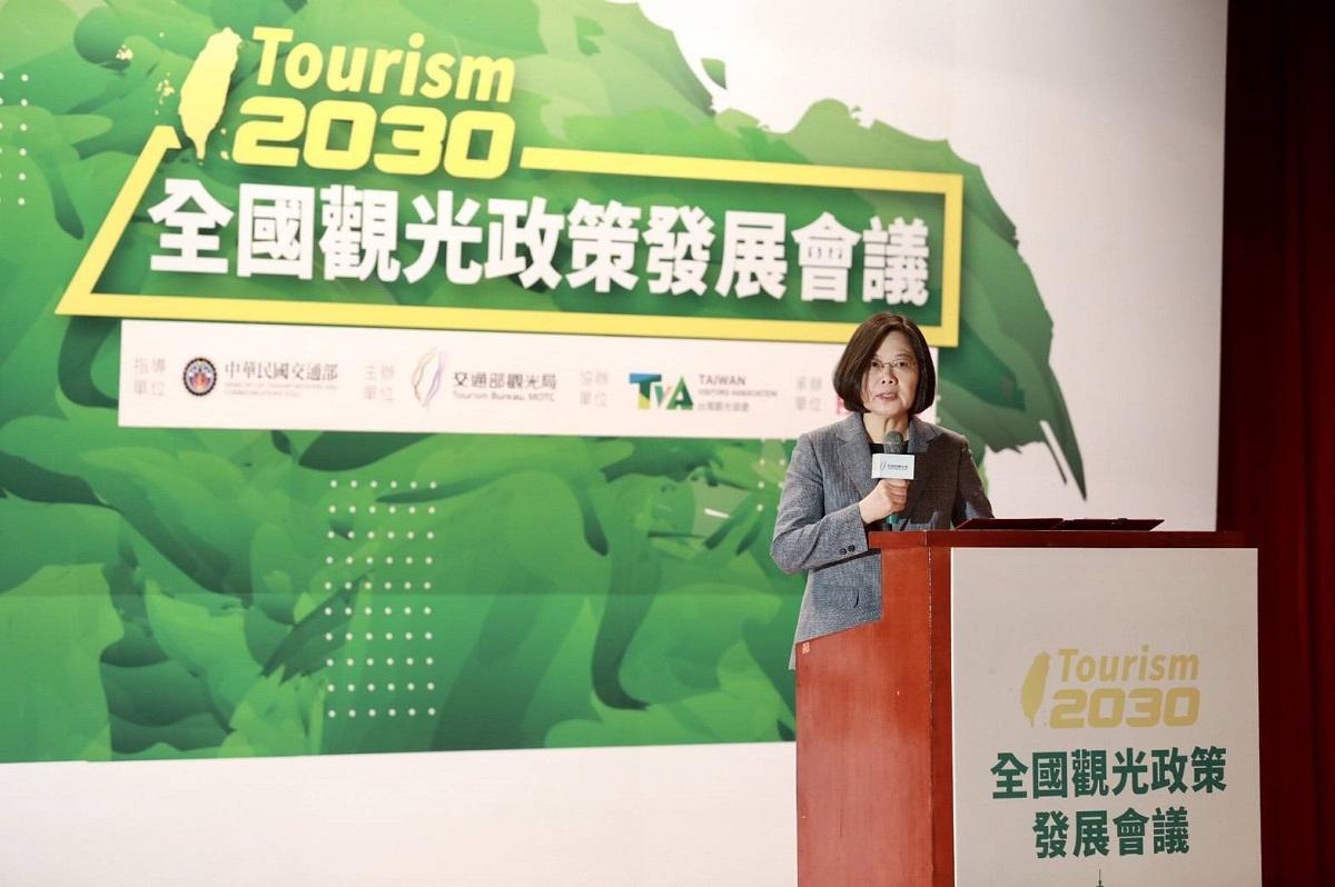 讓台灣走向全世界!蔡英文:有信心未來十年觀光業創造兆元產值