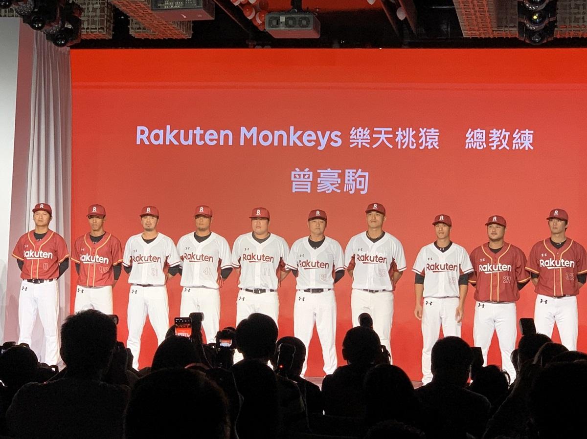 樂天入主Lamigo,球隊正式更名為「樂天桃猿」:要把日本球場成功經驗帶到台灣