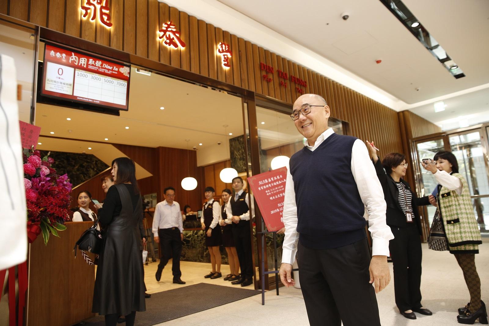 鼎泰豐第11家門市將開幕,扮演信義百貨商圈重要戰略地位