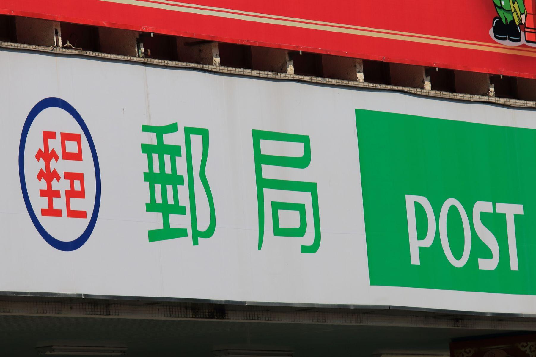 郵局ATM更方便了!QR Code無卡提款最快明年底試辦